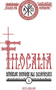 Filocalia - Vol. 1 - editie jubiliara/Pr. Prof. Dr. Dumitru Staniloae poza cate