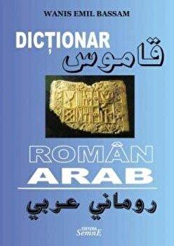 Dictionar roman-arab/Wanis Emil Bassam