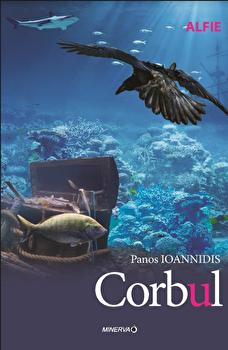 Corbul/Panos Ioannidis