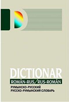 Dictionar roman-rus, rus-roman/***