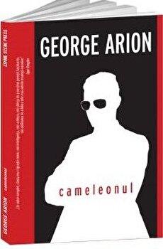 Cameleonul/George Arion imagine elefant 2021