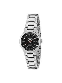 Ceas Seiko SYME43K1 ceas de dama