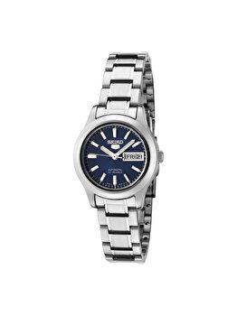 Ceas Seiko SYMD93K1 ceas de dama