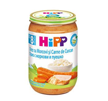 Meniu curcan cu orez si morCov 220gr HiPP poza