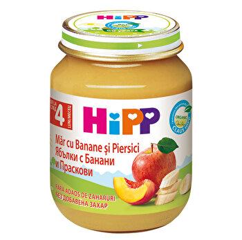 Piure banane,piersici si mere 125gr HiPP poza