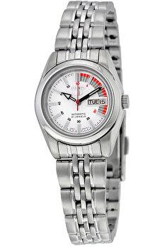 Ceas Seiko SYMA41K1 ceas de dama