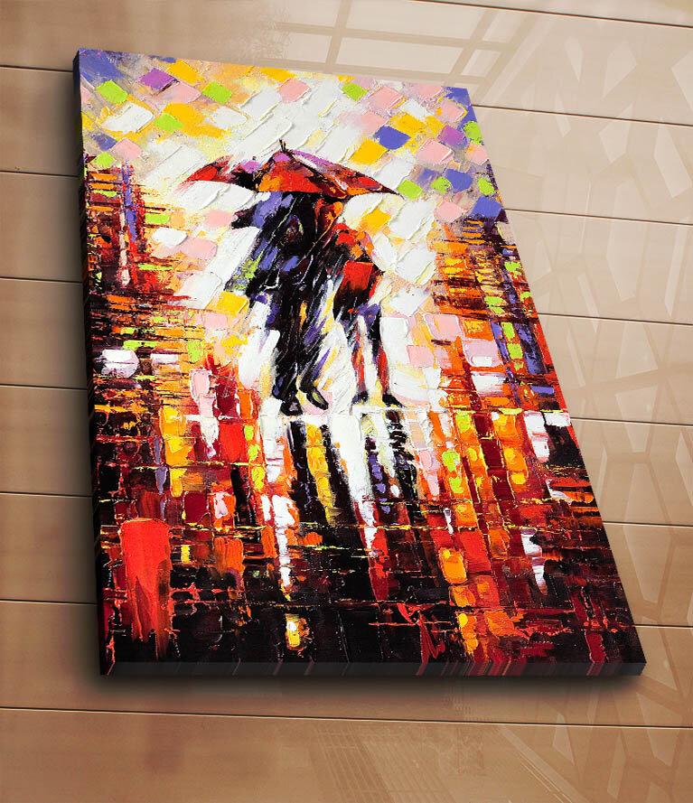 Tablou decorativ canvas Horizon