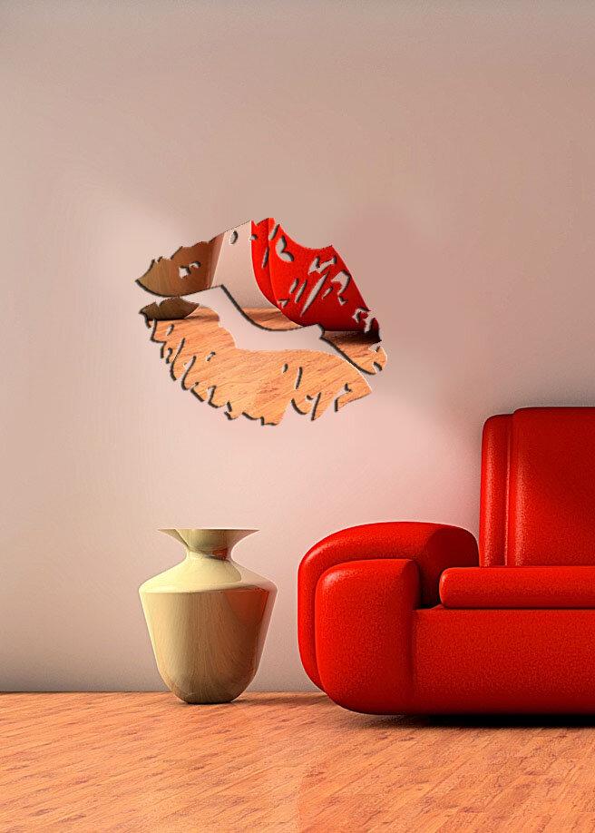 Oglinda decorativa Desire, 234DSR1117
