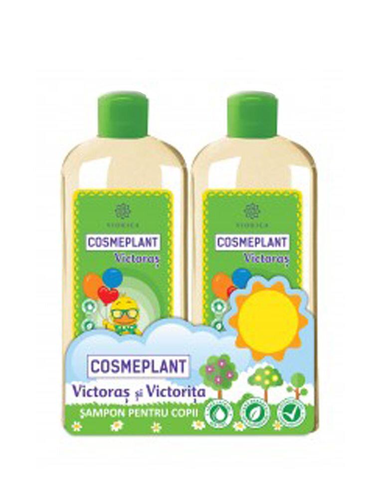 Set cadou Cosmeplant Victorita (2 x Sampon copii hipoalergenic Cosmeplant Victorita 250ml)